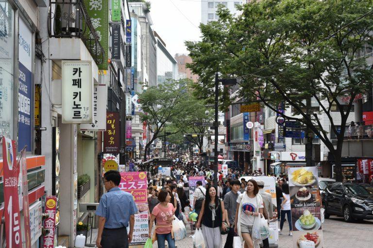 명동, Seoul