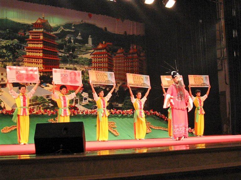 Dance of Wealth, 华西村 2004