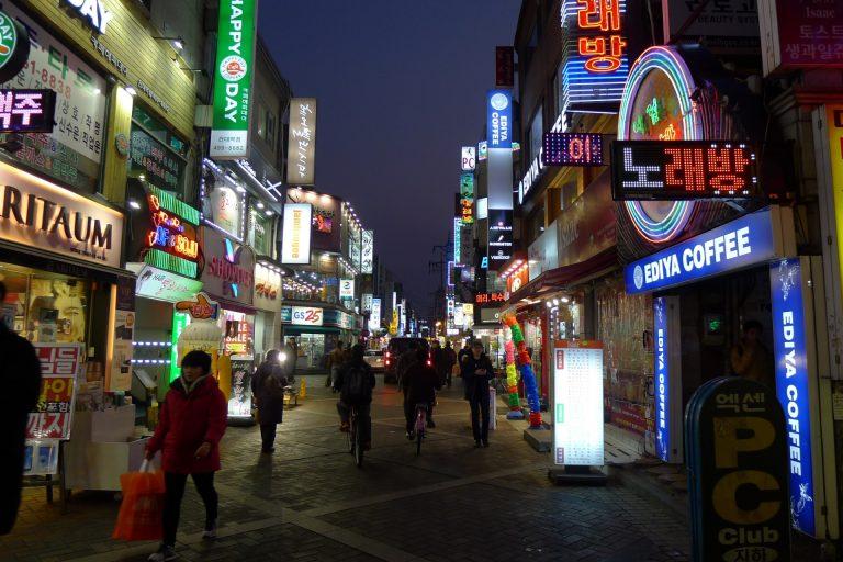 자양동, Seoul